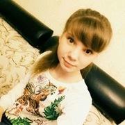 Алина, 22, г.Альметьевск