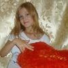 Vika, 27, Shatura