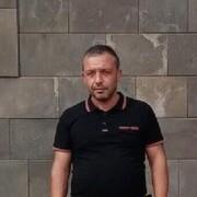 Арсен 30 Москва
