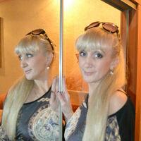 Марина, 53 года, Рыбы, Киев