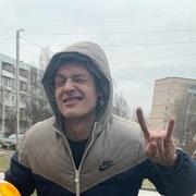 Русик, 23, г.Одинцово