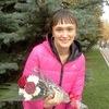 Александра, 31, г.Нижний Тагил