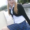 Алена, 26, г.Зеленоград