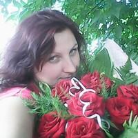 Людмила, 33 года, Близнецы, Чернигов