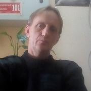 Алекс 50 Киев