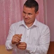 Andriy 29 лет (Дева) Черновцы