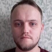 Александр 29 лет (Овен) Екатеринбург