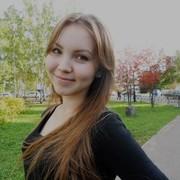 Регина 26 лет (Скорпион) Кузнецк