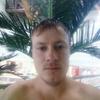 Александр, 30, г.Мыски