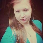 Наталья, 24, г.Белорецк