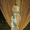 Lyuba, 35, Horishni Plavni