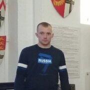Максим 29 Новокузнецк