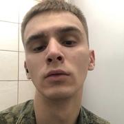 Игорь, 22, г.Ростов-на-Дону