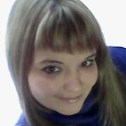 KATERINA SERGEEVNA, 29, г.Стрежевой