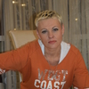 Алина, 46, г.Полтава