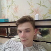 Andrey, 17, Boguchany
