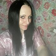 Ксения, 28, г.Вязники