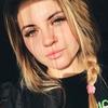 Nasty, 23, г.Киев