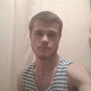 Саня, 19, г.Барнаул