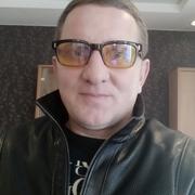 Лук 35 Киев
