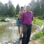 Евгения, 30, г.Ханты-Мансийск