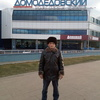 вадим, 41, г.Новодвинск