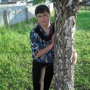 ольга 28 лет (Весы) Лесосибирск