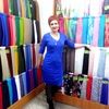 Nataliya, 50, г.Comiso
