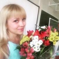 Regisha, 28 лет, Рак, Казань