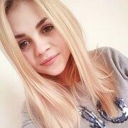 Яна, 19, г.Тернополь
