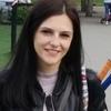 Ира, 26, г.Воронеж