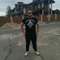 Михаил, 32 года, Козерог, Киев