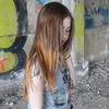 Полина, 20, г.Нижнеудинск