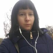 анастасия, 22, г.Рига