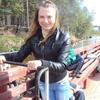 Екатерина, 26, г.Западная Двина