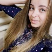 Виктория, 24, г.Краснодар