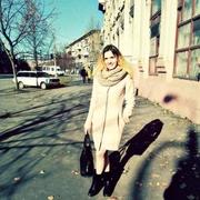 Екатерина, 24, г.Алчевск