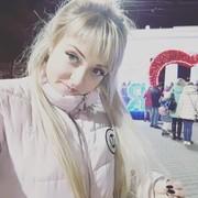 АЛИНА 28 Москва