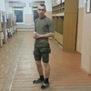 Дмитрий, 24, г.Лабинск