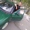 Алексей, 26, г.Урай