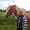 Елена, 40, г.Кимовск