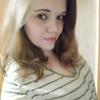 natasha, 34, Lebedin
