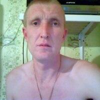 Евгений, 40 лет, Телец, Уфа