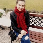 Diana, 25, г.Виноградов