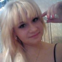 Kristina, 27 лет, Козерог, Новая Малыкла