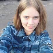 Аліна, 22, г.Житомир