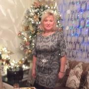 Людмила 60 Щелково