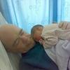 Geraldine Hellen Maho, 26, Wisbech