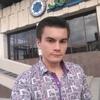 Дмитрий, 23, г.Казань