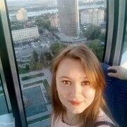Светлана, 28, г.Ростов-на-Дону